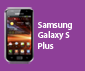 Samsung-Galaxy-S-Plus.png